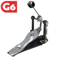 Gibraltar Dual Chain Double CAM Drive Single Bass Drum Pedal (6711S)